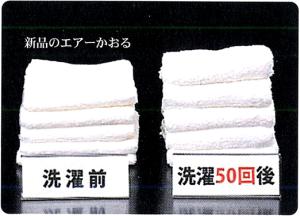 wash50