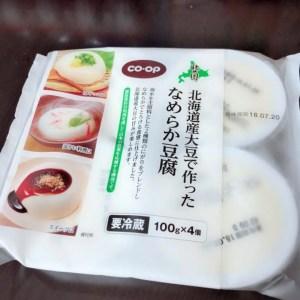 おうちコープなめらか豆腐