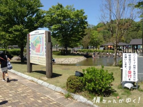 内川スポーツ広場