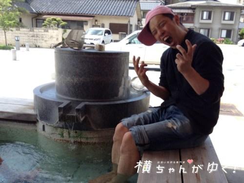 和倉アイキャッチ