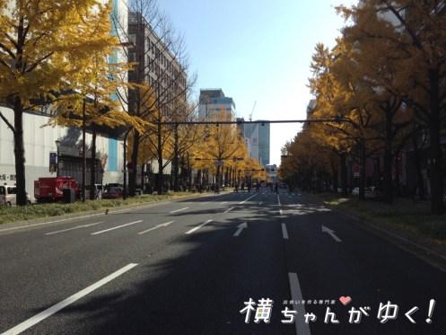 街コン心斎橋