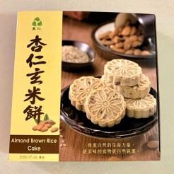 台湾普段のお菓子_190930_0021