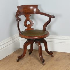 Revolving Chair For Kitchen Barbershop Chairs Wholesale Antique English Victorian Oak Office Captains