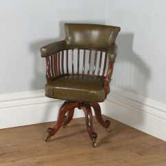 Revolving Chair For Kitchen Potty Or Seat Antique English Victorian Mahogany And Leather