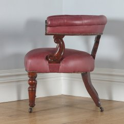 Antique Mahogany Office Chair Nursery Rocking Kijiji English Victorian And Crimson Red Leather