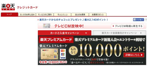 スクリーンショット 2015-02-11 午前11.51.10