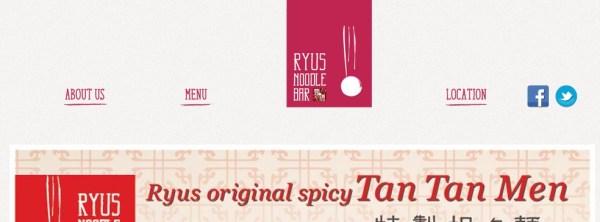 Ryu's noodle bar