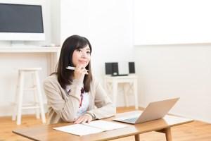 portrait of asian schoolgirl studying in the room