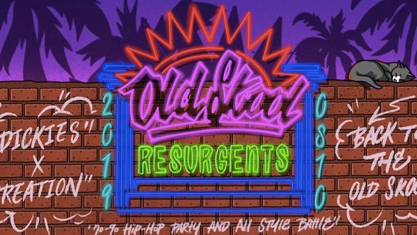 Dickies 攜手 CREATION 打造最新嘻哈舞蹈派對「OLD SKOOL RESURGENTS」 14