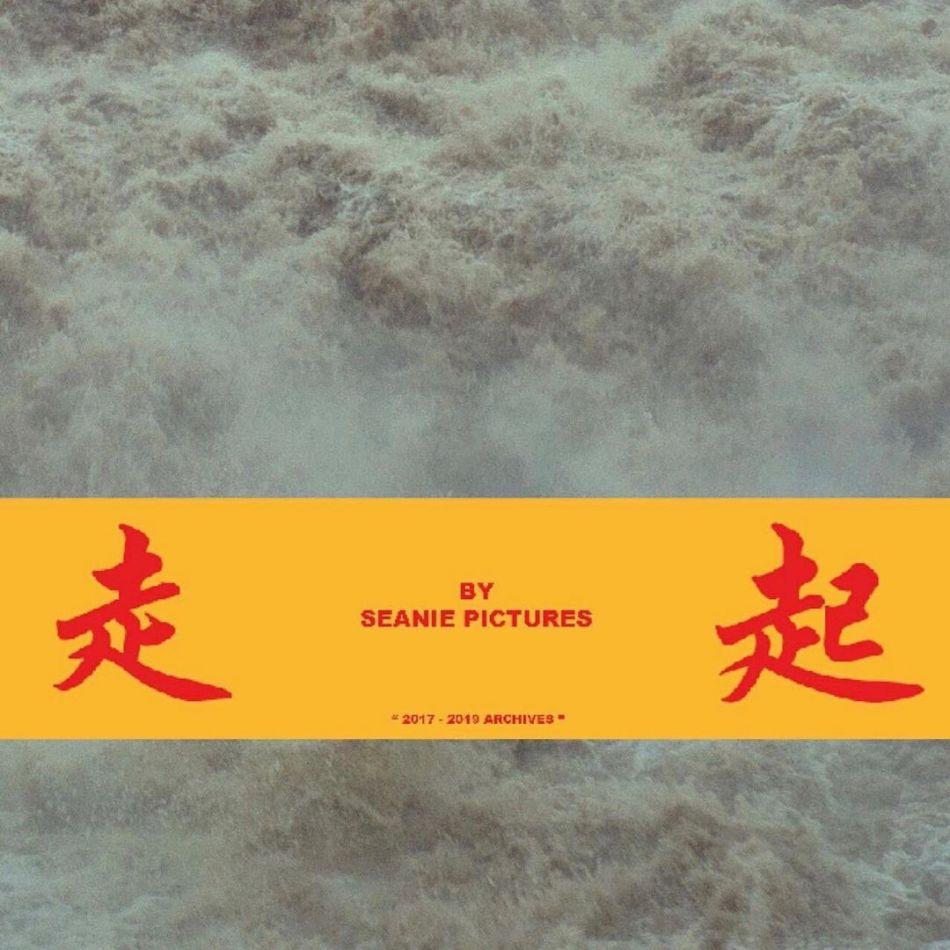嘻哈仔絕對不能錯過《走起》!一場紀錄了華人Hiphop從地下到主流的攝影展 ! 5