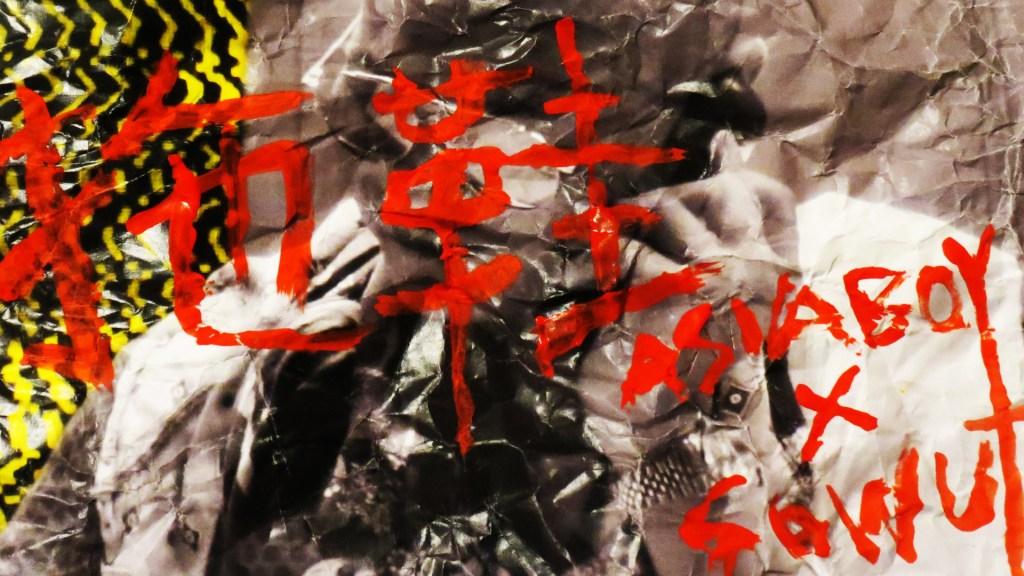 有一種 VIBE,叫做「禁藥王」攜 Sowut 打造全新單曲「拖鞋」 (內附歌詞) 12