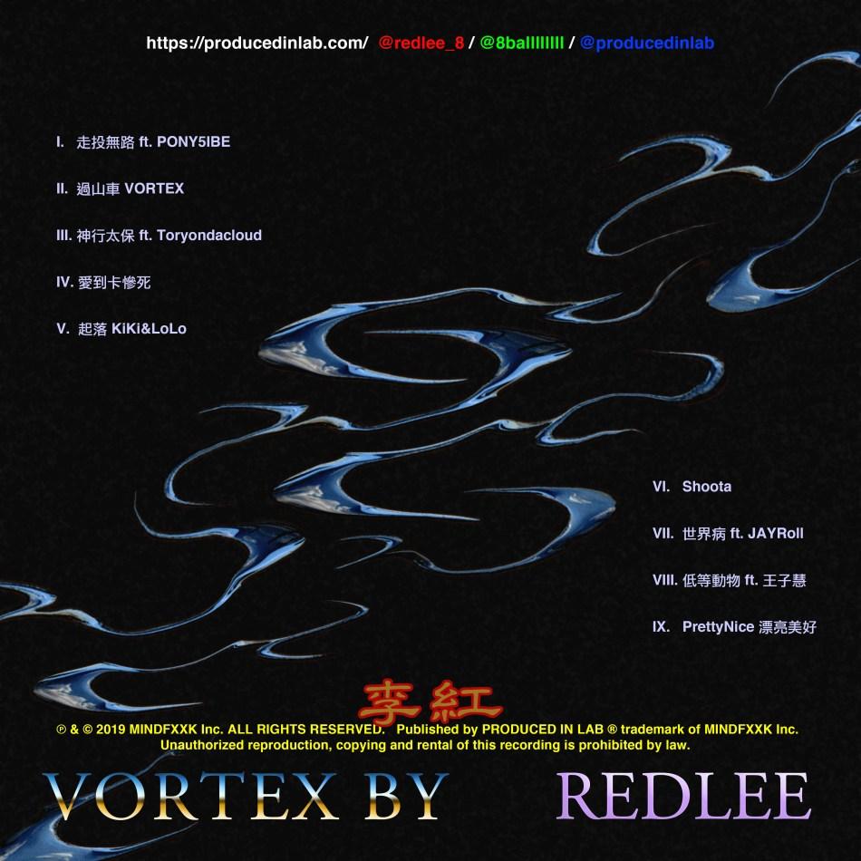 社會組饒舌歌手 李紅 REDLEE 《過山車 VorTeX》專輯發布!臺式情詩風格接軌國際 6