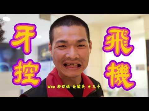 Asiaboy 禁藥王 & Lizi 栗子 - 天峰回來到 Remix 歌詞 2