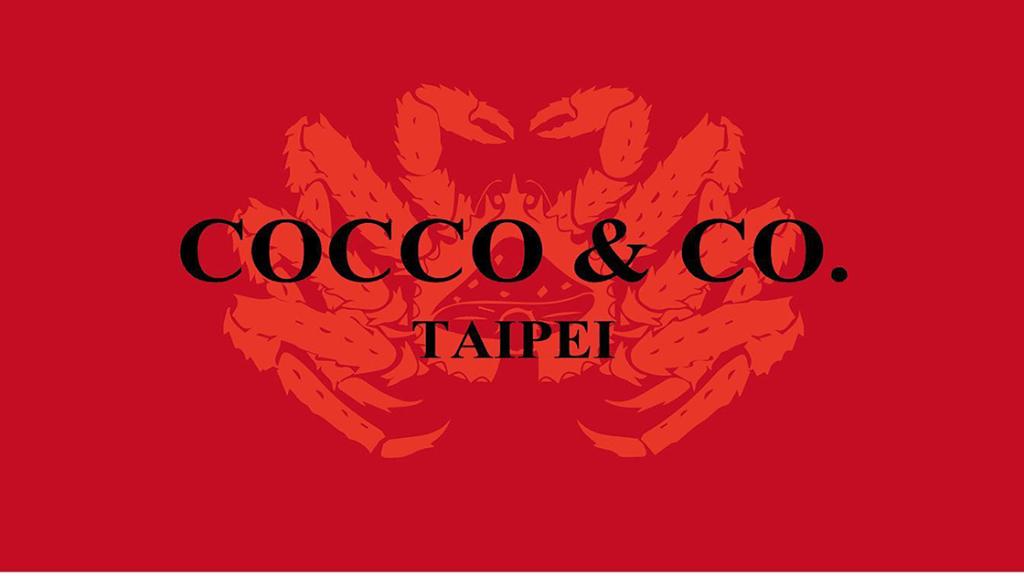 K-Town最炸嘻哈派對聖地空降Taipei City,DJ 賴皮誓言#讓你娘家驕傲!Cocco & Co.即將強勢登入於台北! 14