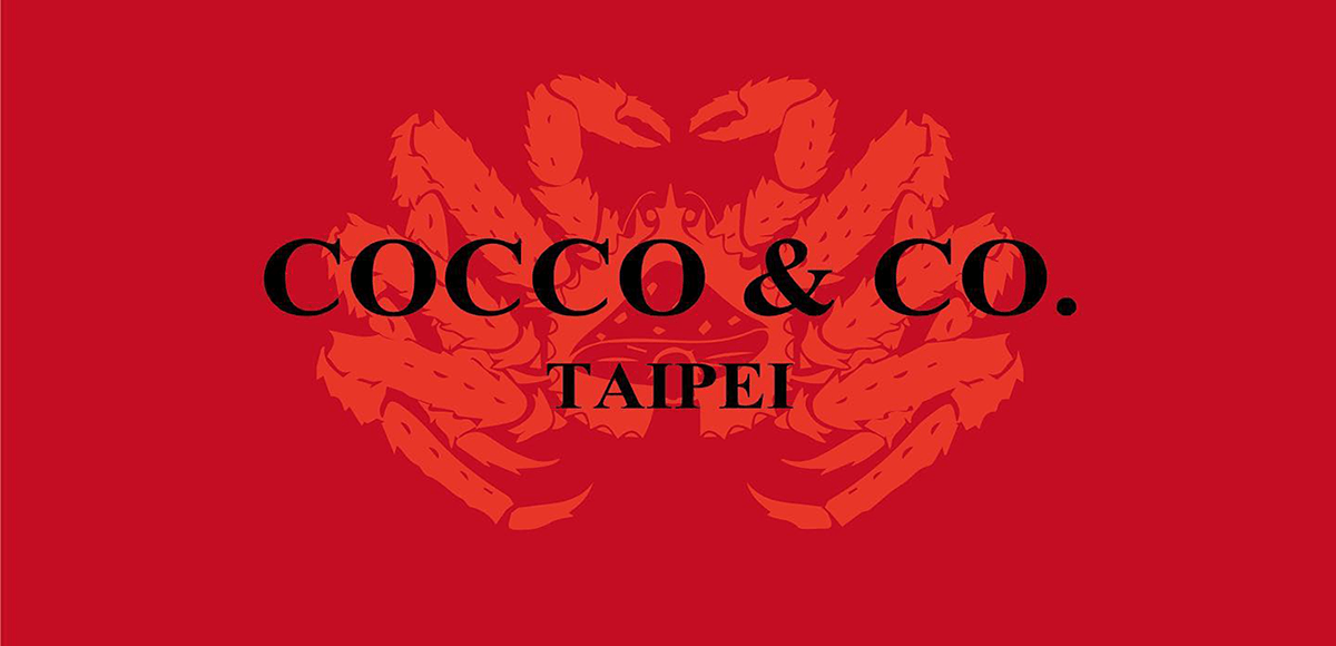 K-Town最炸嘻哈派對聖地空降Taipei City,DJ 賴皮誓言#讓你娘家驕傲!Cocco & Co.即將強勢登入於台北! 4