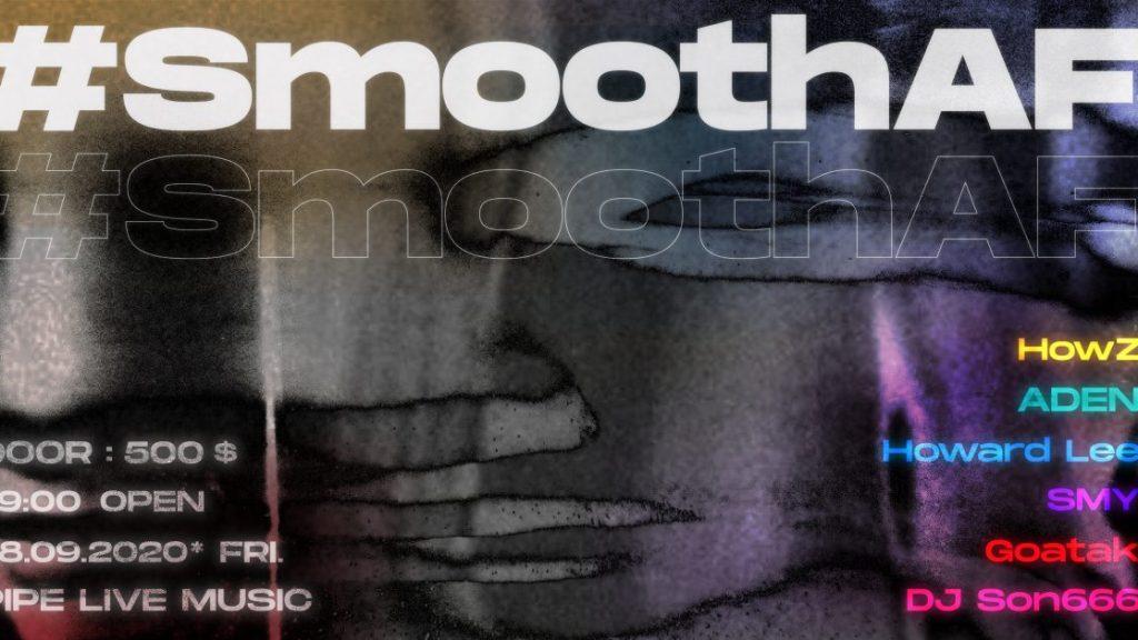 就在明天!#SmoothAF R&B Party 或許是你迎接周末的絕佳選擇! 12