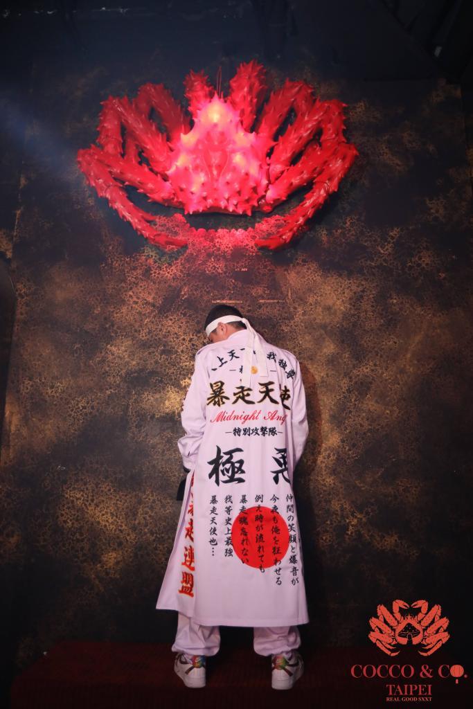 神龍吐息,菇蟹降臨!COCCO & Co. Taipei 十三號星期五開幕,小編萬聖夜搶先體驗 COCCO Vibe,邀你一同緊來感受 #你的主場優勢! 6