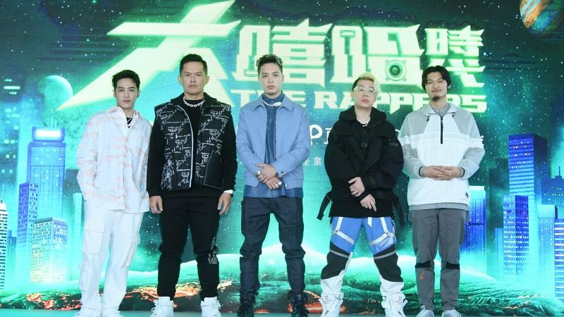MTV重磅推出全台首創嘻哈選秀節目「大嘻哈時代」|   集結四大頂尖嘻哈創作人 大支、熊仔、剃刀蔣、Leo王合體 共同打造嘻哈巨星! 57