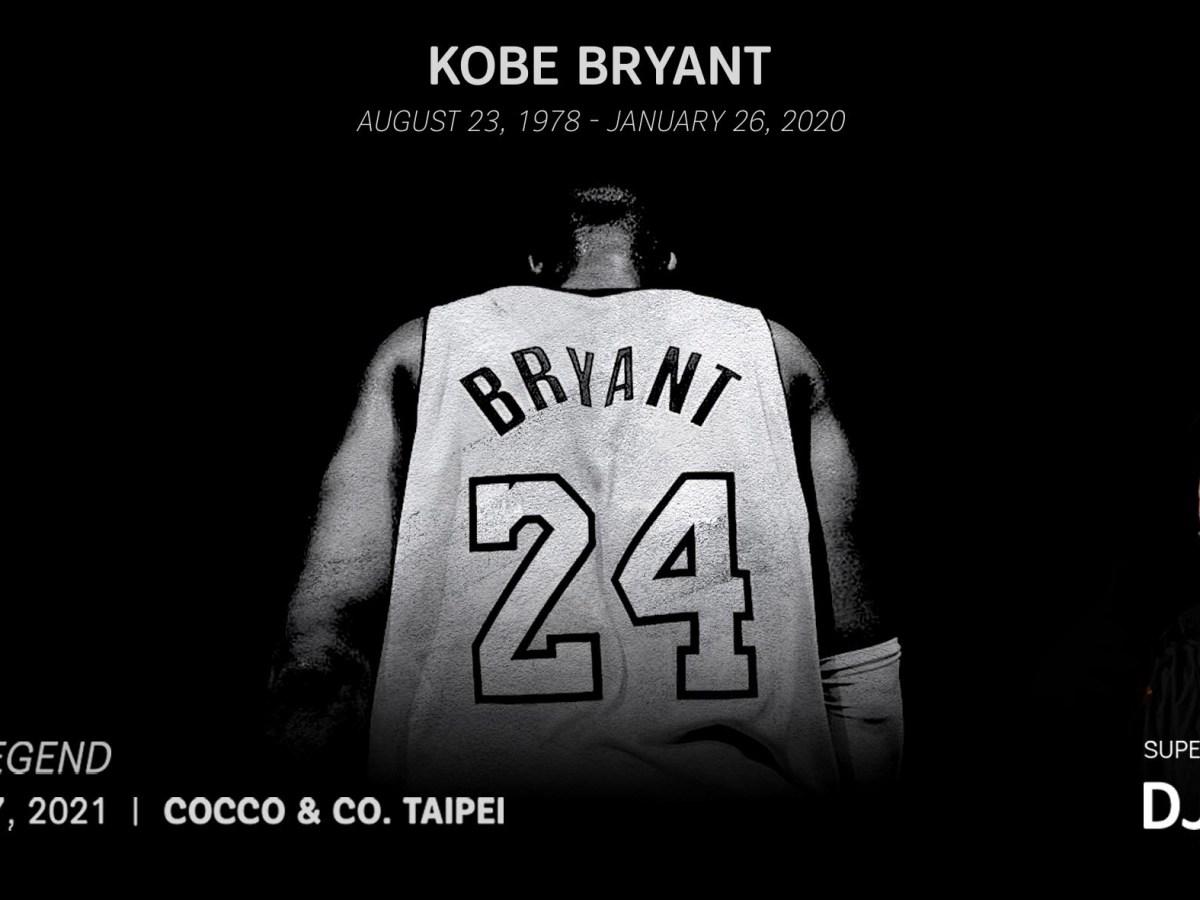 終於有地方一同緬懷了!Kobe Bryant 逝世一週年,可可幫找來 DJ Afro 一同感謝這個永不言棄的男人。 6