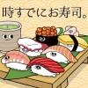 <ゆる募>東京近郊でよろにく会したい人