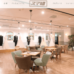 スマ婚渋谷ショールーム
