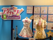 Aikatsu store