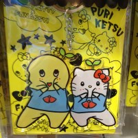 A collaboration between a popular regional character, Funashi, and Hello Kitty