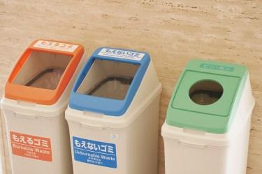 ゴミ箱のビニール袋を隠す裏技!安い材料を使って生活感を消そう