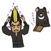 歌舞伎NEXT『阿弖流為』迸る感想おえかき•巻の四