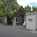 司馬遼太郎記念館へ行く
