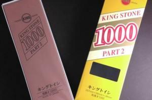 KING STONE #1000 砥石