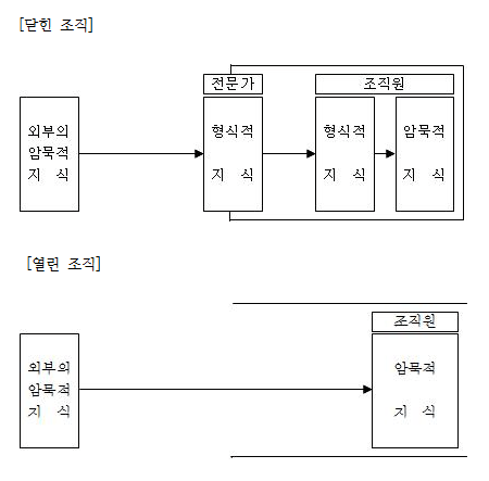 2017-01-05-145210