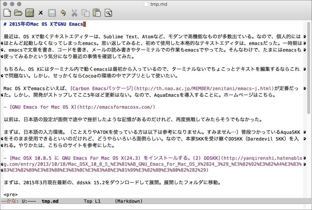 screenshot_817