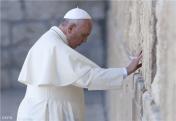 papa francisco muro lamentaciones
