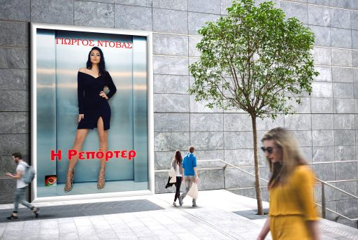 IReporter-Outdoor-Advertising-Mockup-20072020