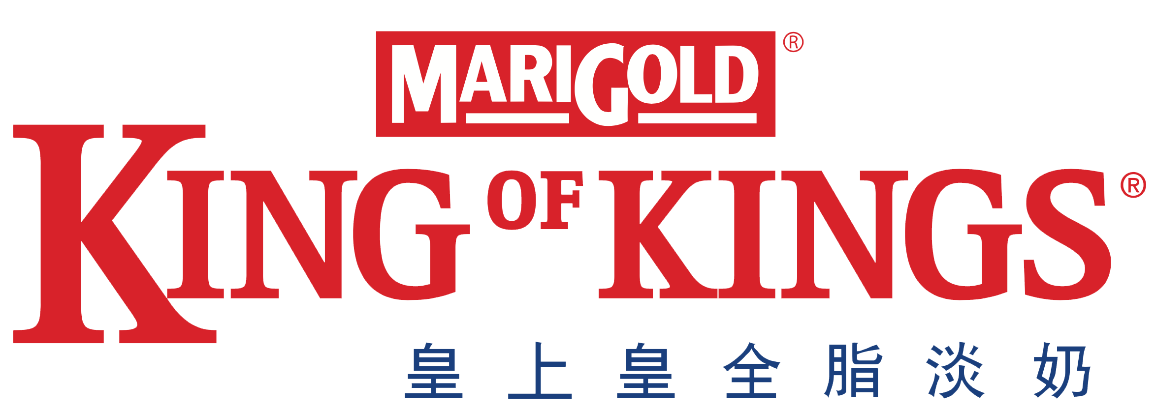 Marigold King of Kings