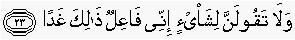 QS Al-Kahfi: 23