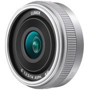 Pan_14mmF2.5MkII-Silver.jpg