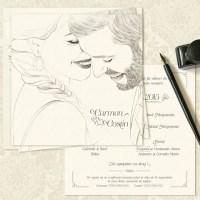 Invitatie de nunta la comanda cu portretul desenat al mirilor