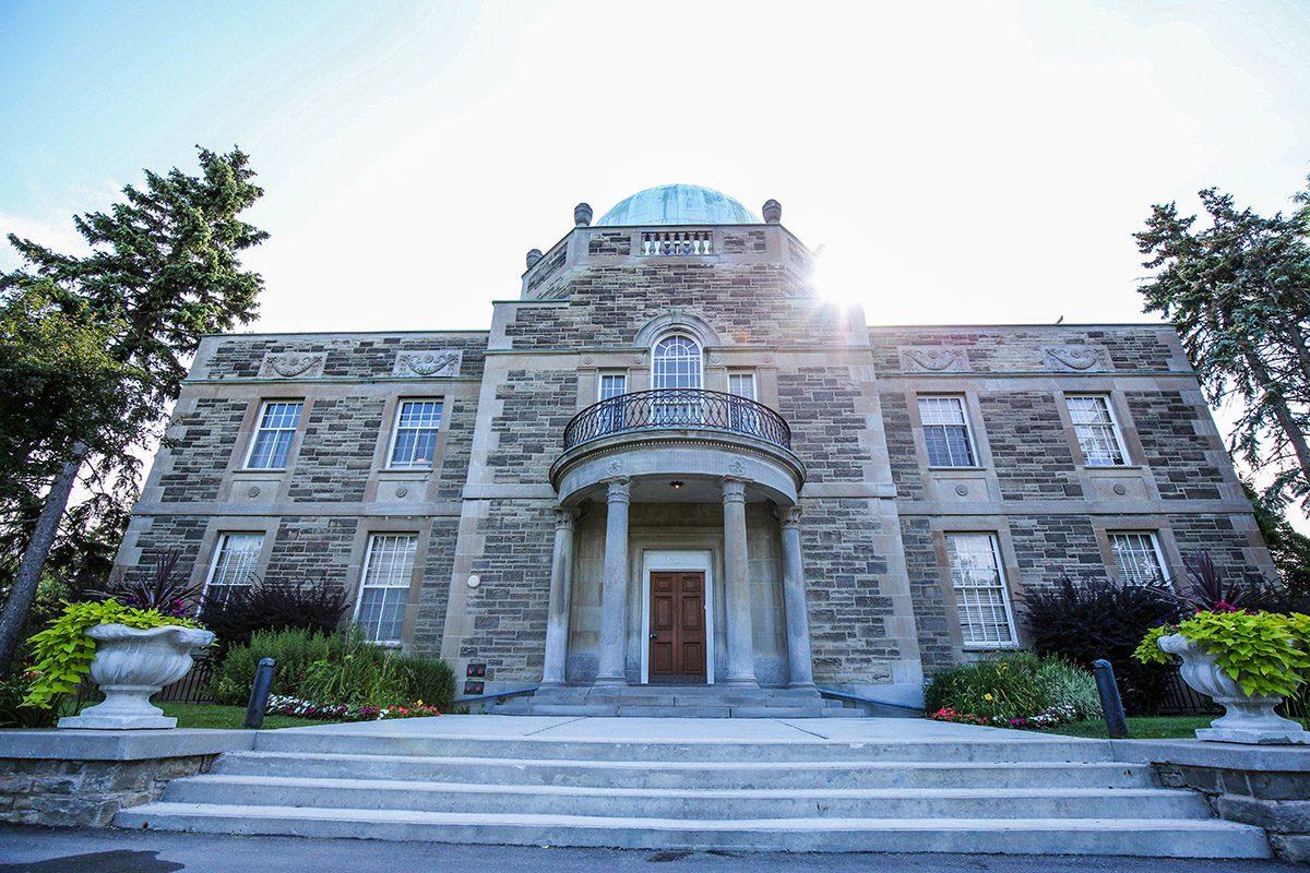 Dunlap Planetarium