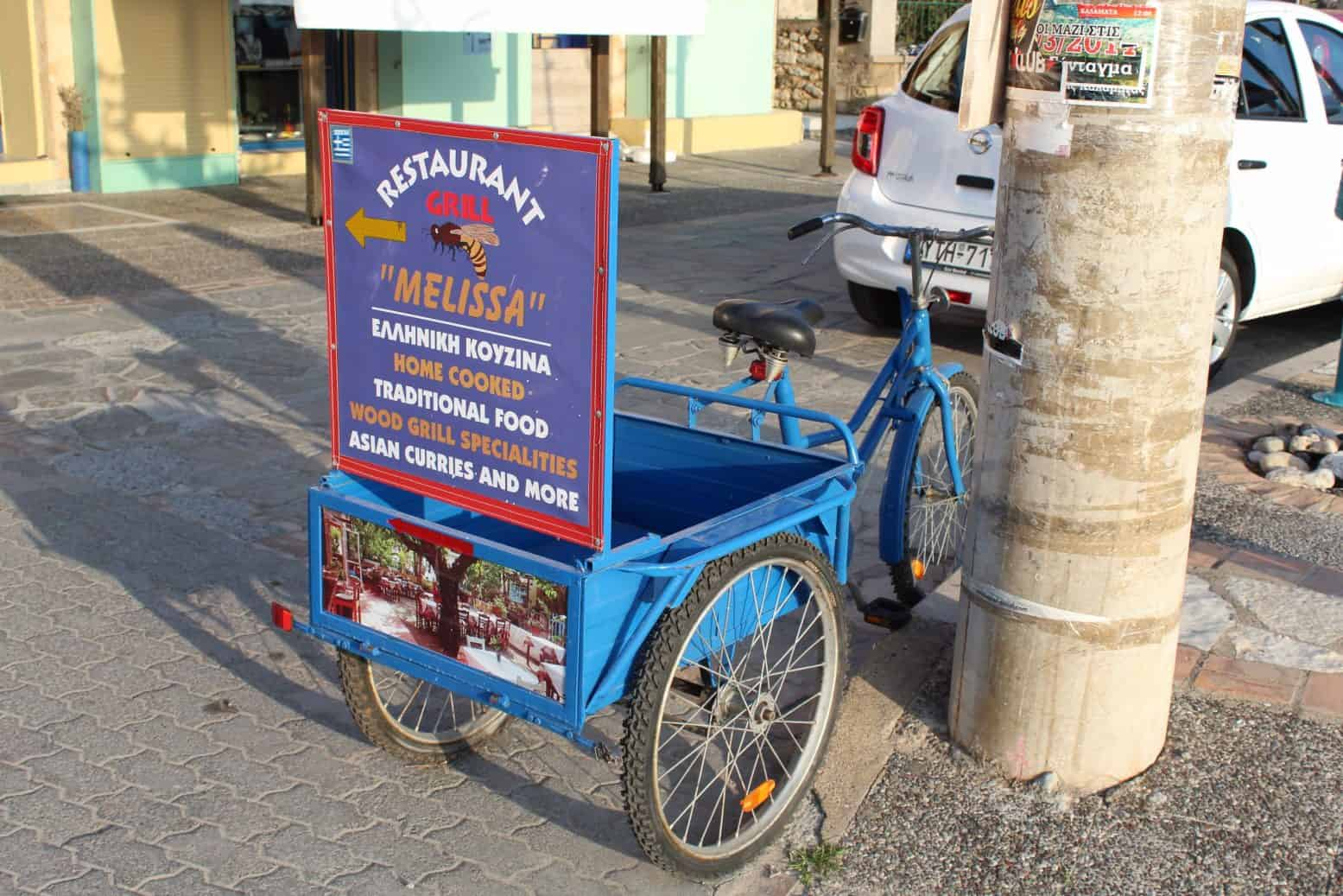 Melissa – Greek Grill House in Stoupa, on the Mani, Greece