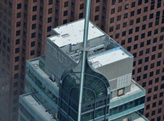 TRUMP TOWER - FINANCIAL DISTRICT CONDOS FOR SALE