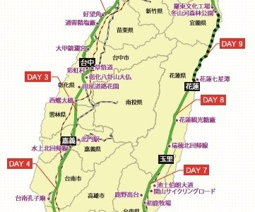 ロードバイクで台湾一周ツアー:フォンダオ(環島)に行く♪