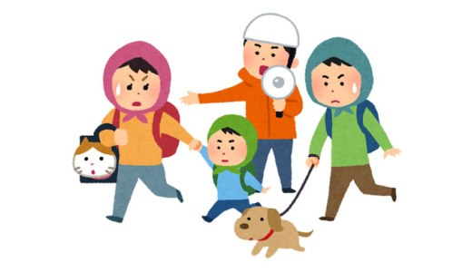 ペット用おすすめ防災グッズ!愛犬の安全避難のために備えるリスト