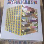 ポッドキャスト第57回「HYAKKATEN」を紹介するの巻