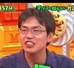 塚田涼太郎