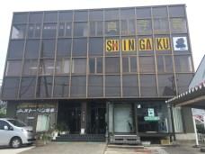 埼玉県久喜市の吉川峻税理士・公認会計士事務所が入っているビルの外観