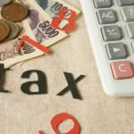 地方税,東京,県民税,市民税,事業税,事業所税,法人住民税