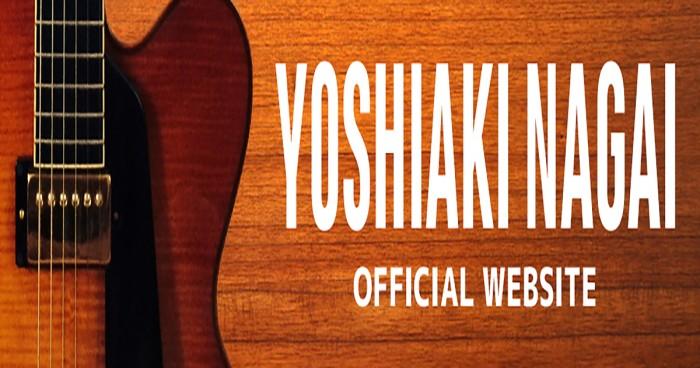 永井義朗,ギター教室,横浜,川崎,武蔵小杉,ジャズギター,