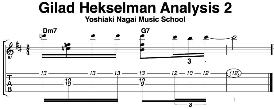 gilad-hekselman,ジャズギター,アドリブ, フレーズ,